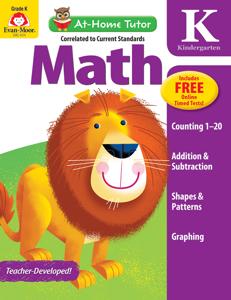 At-Home Tutor: Math, Grade K - Activity Book